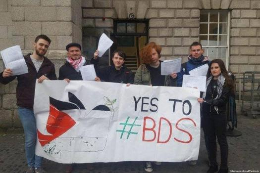 2018_2-27-trinity-college-students-support-bds28379829_352265535256025_804080783351570836_n