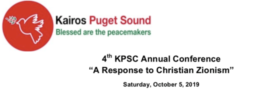 KPSC Conf image