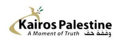 KairosPalestine-e1588290448703