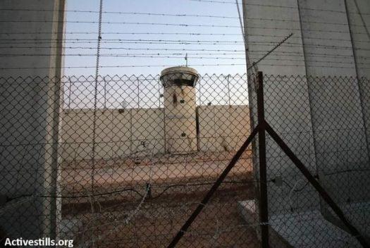 Apartheid-Wa-Qalqiliya-678x455